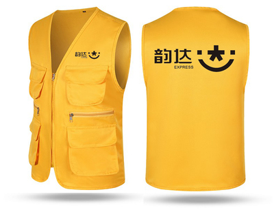 志愿者马甲定制印字logo工作服劳保背心装修婚庆活动义工多兜马夹