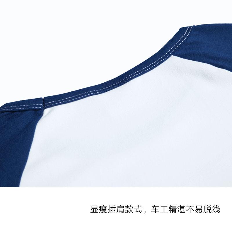 热转印T恤插肩圆领创意DIY印字印logo广告衫文化衫亲子服班服定制