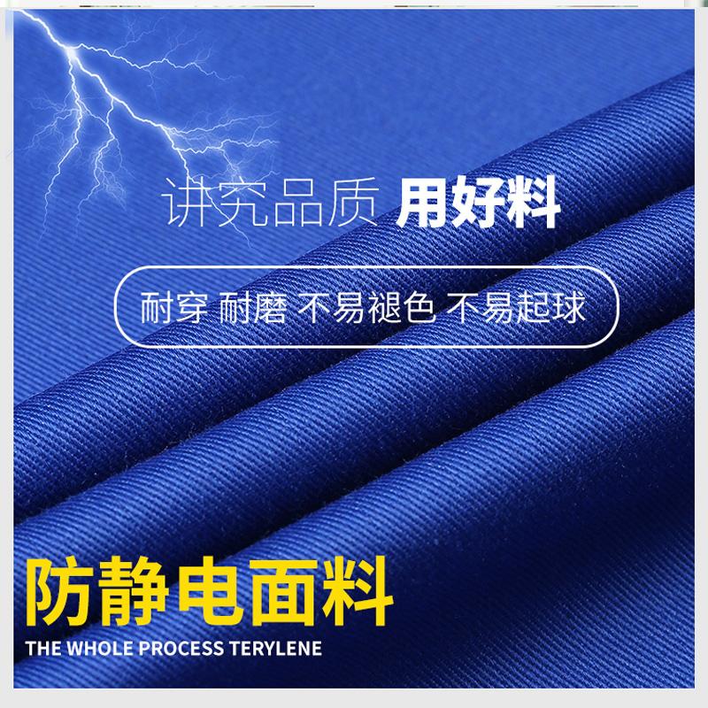 春秋防静电长袖中国石油服装