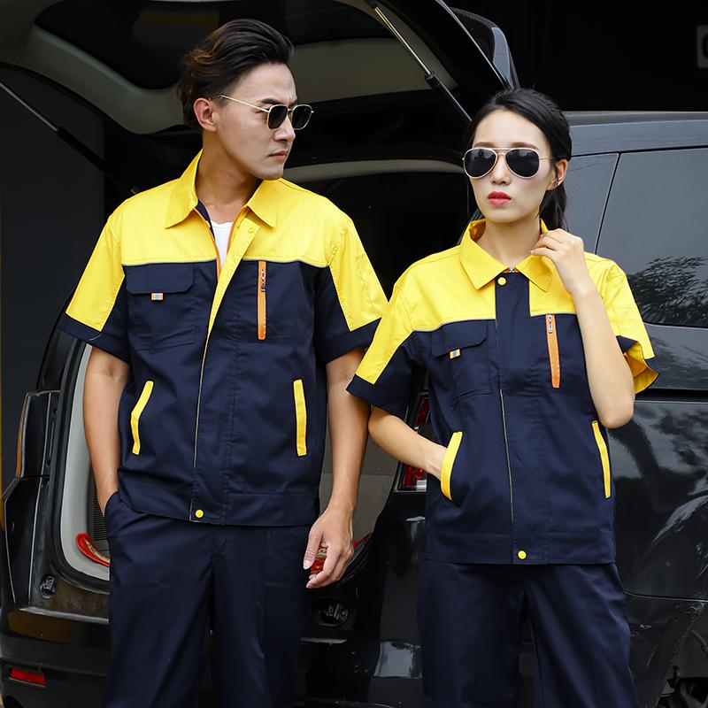 夏季新款短袖套裝男薄款勞保服上衣汽修服 工地維修工程服定制