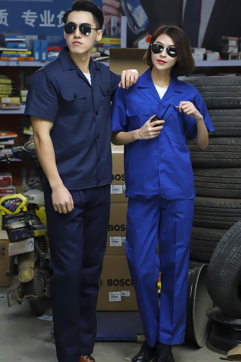 夏季新款短袖纯棉套装男女车间工厂定制耐磨半袖劳保工作服上衣