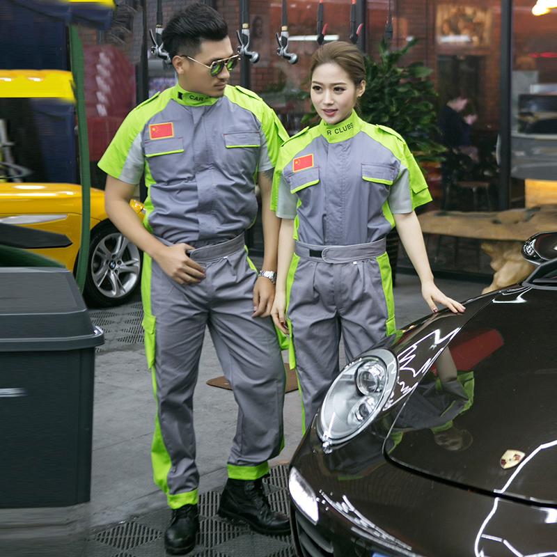 新款短袖套装汽车美容维修修理修服洗车工作服汽修