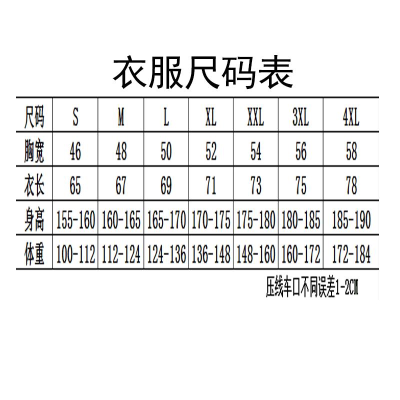 蚕丝棉翻领 HTM26-ZT8833