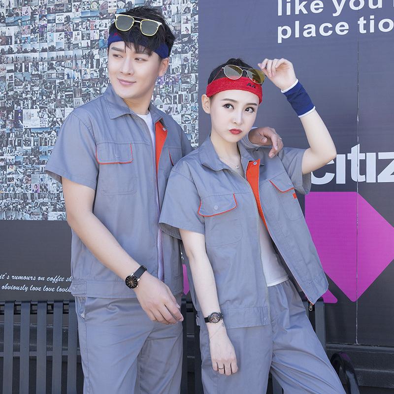 夏季新款短袖工作服套装男女耐磨汽修服工厂车间工地程服定制劳保