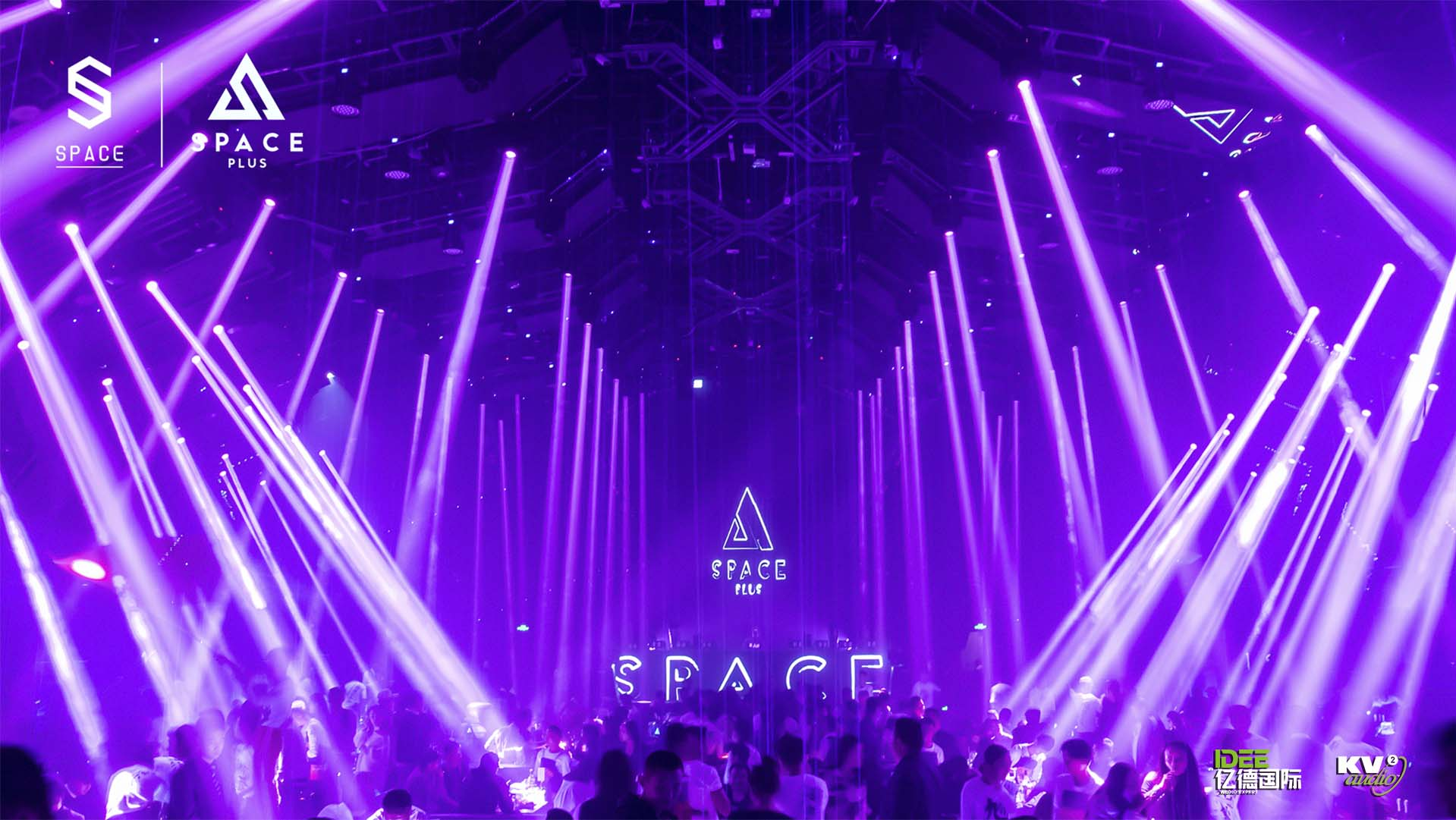 昆明 · SPACE PLUS...