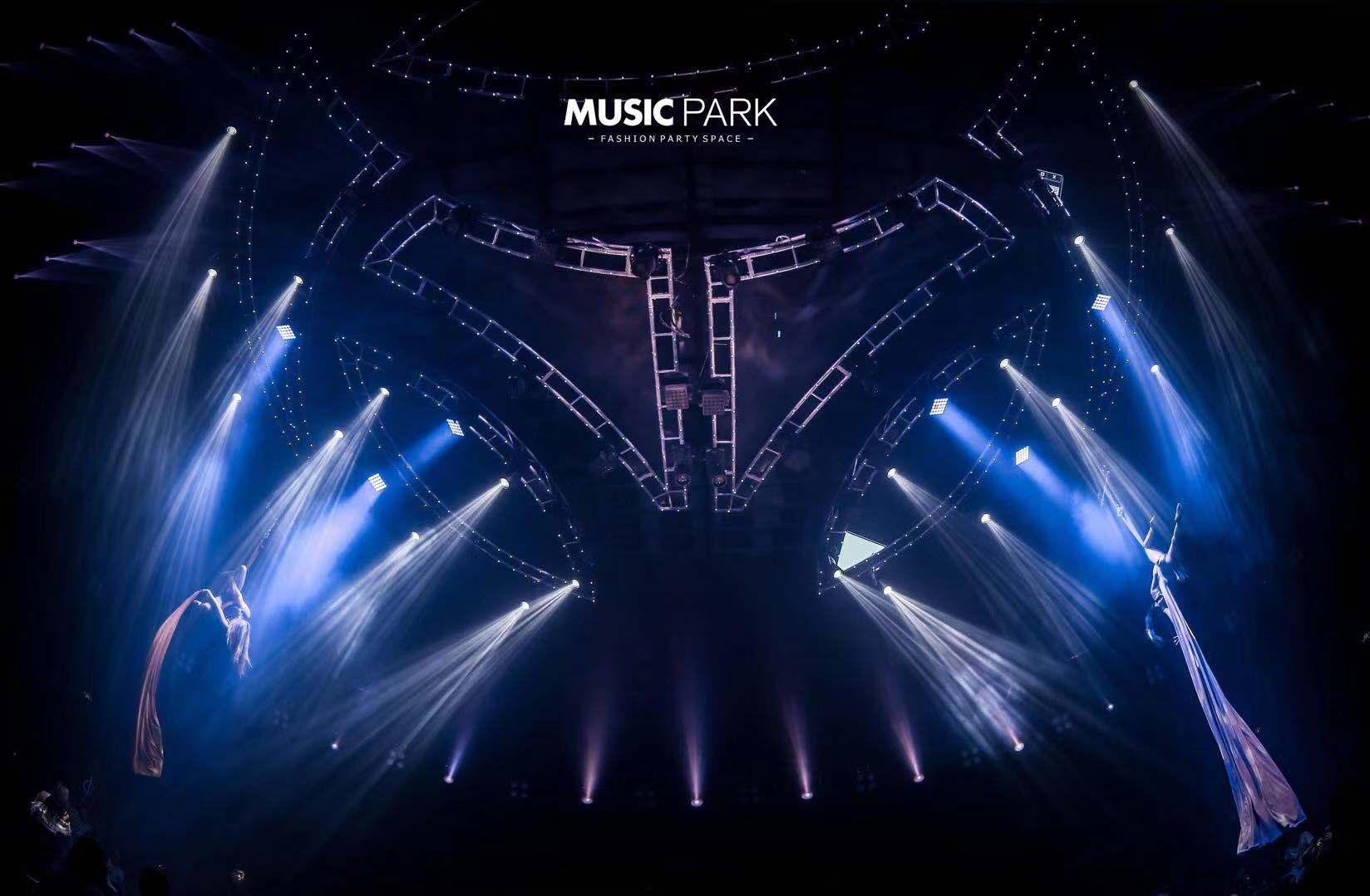 东莞·Music Park C...