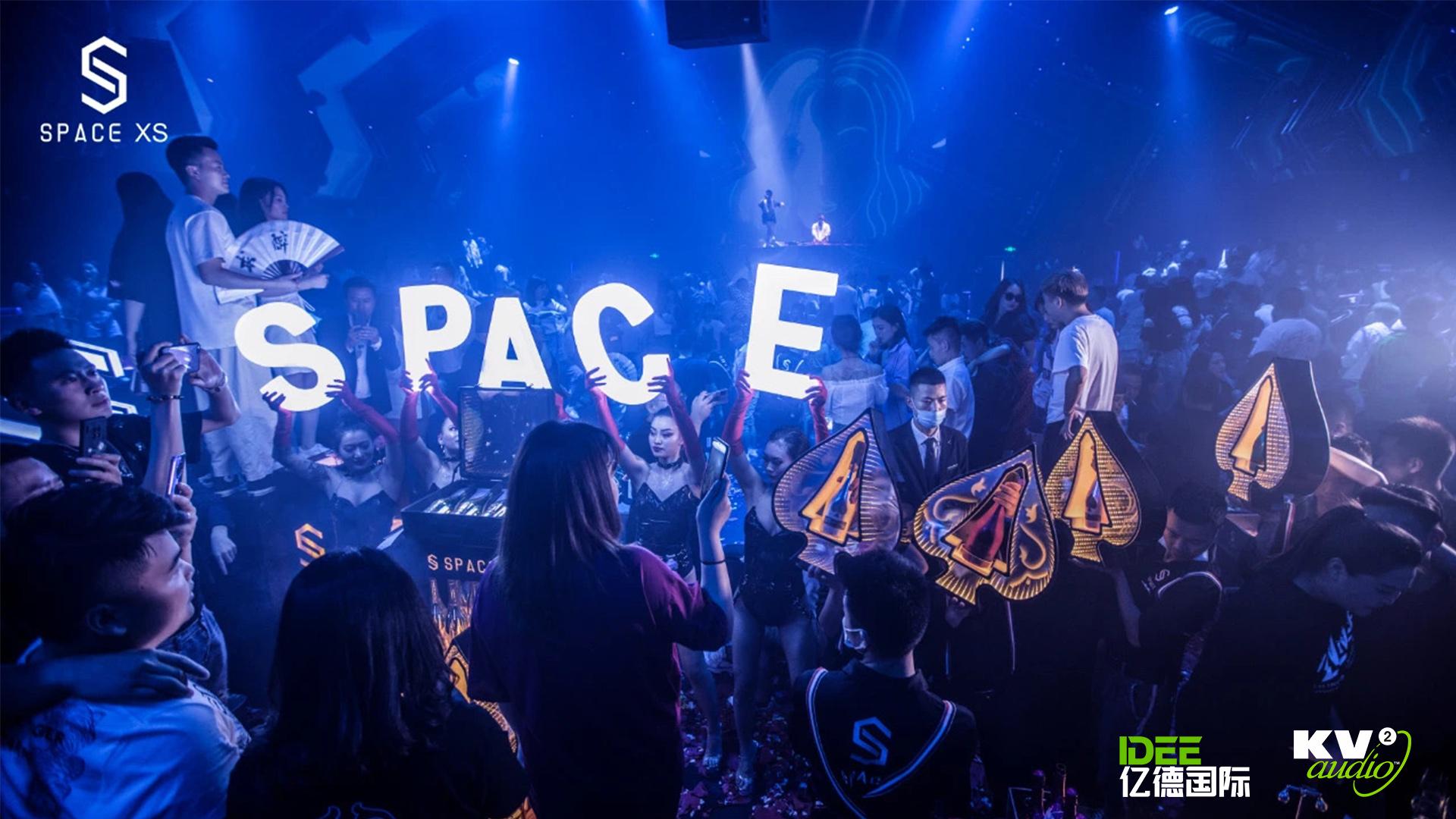 毕节·SPACE XS CLUB
