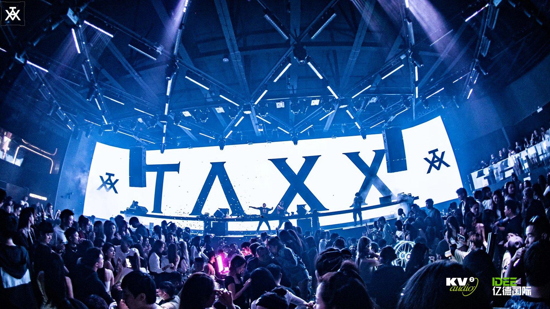上海·TAXX II CLUB...