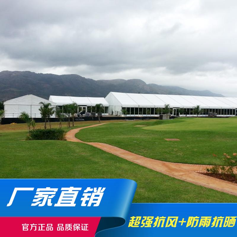 铝合金活动篷房展览会展多人大型婚礼 会展篷房活动定制户外棚子