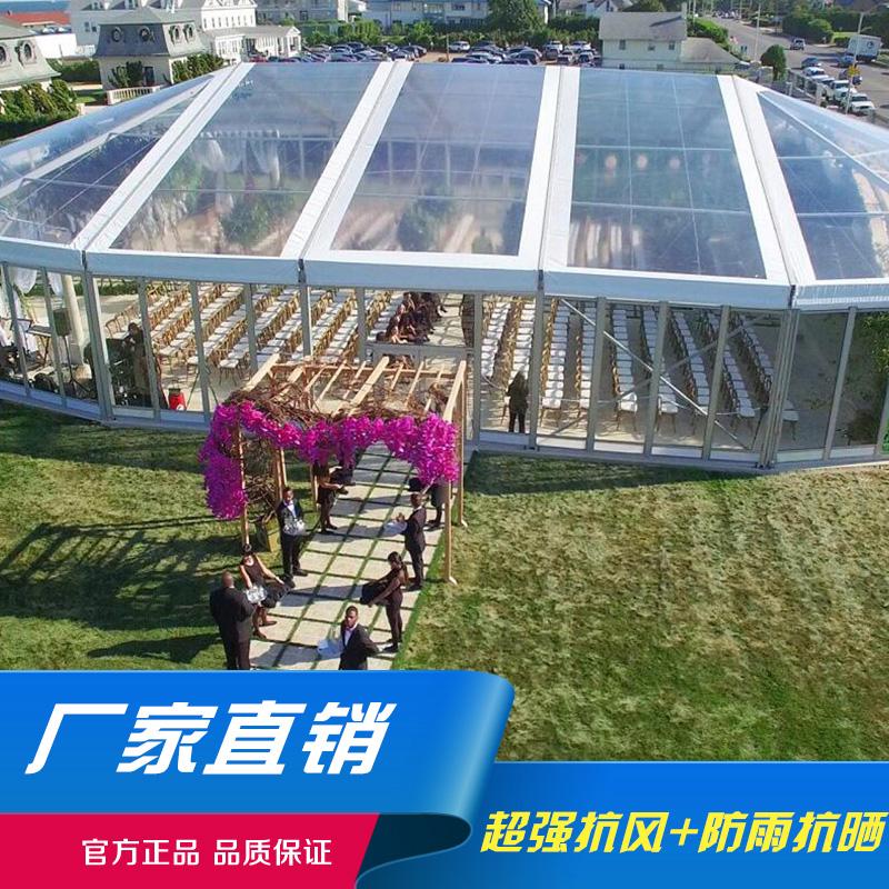 定制户外异形篷房铝合金拼装组合欧式尖圆顶透明篷帐篷房户外婚礼