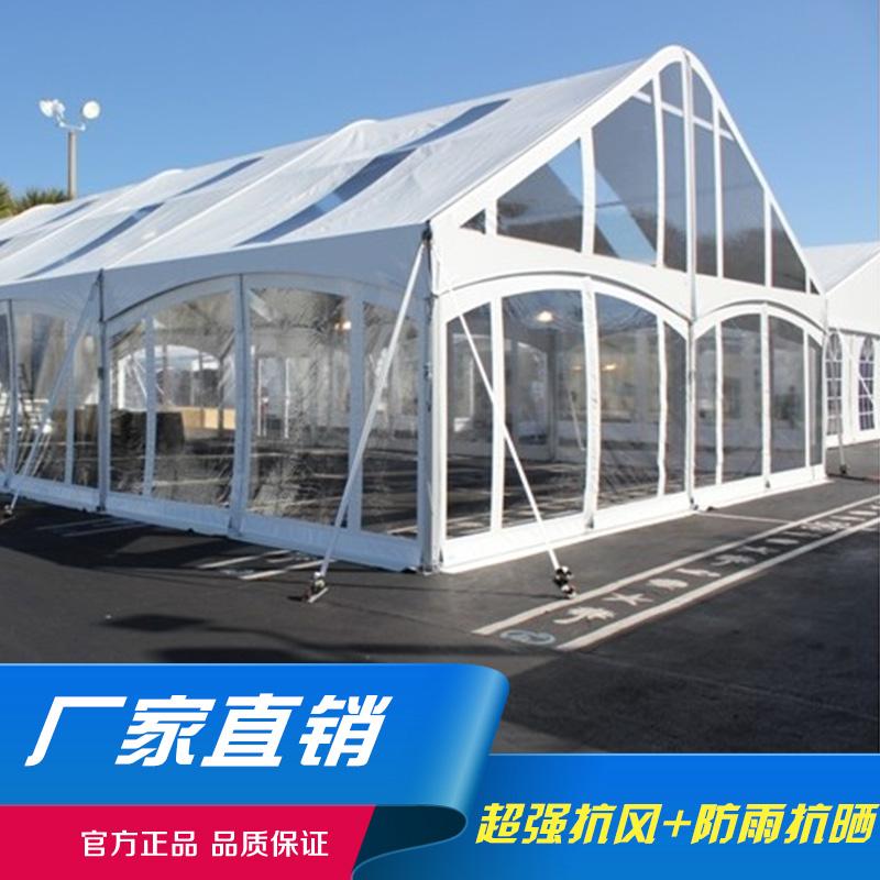 欧式婚礼定制透明大棚户外阳光房玻璃篷房透明幕墙篷房铝合金