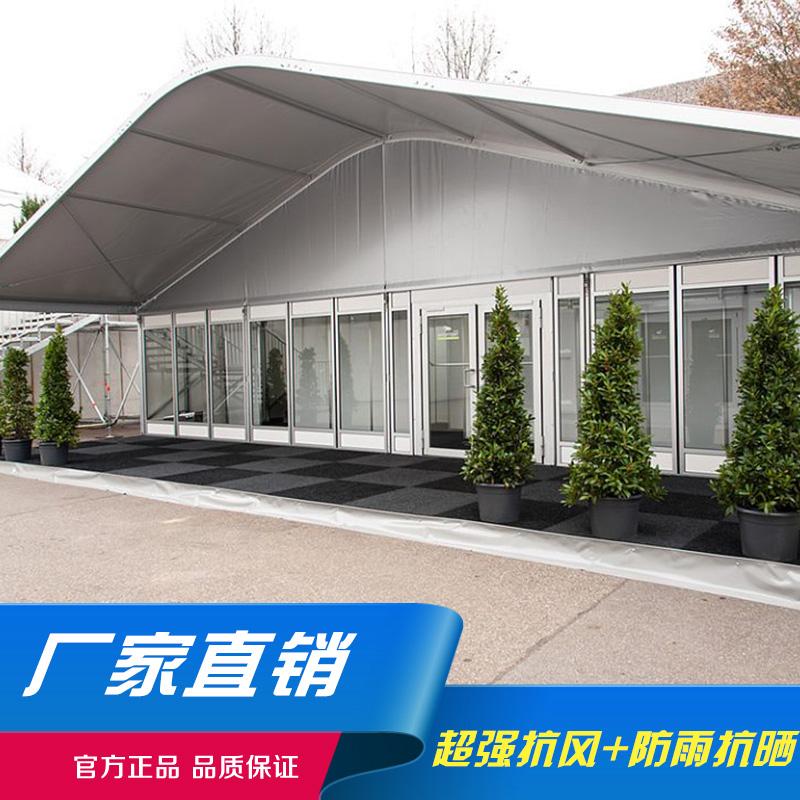 弧形篷房 圆弧顶户外棚子 铝合金活动篷房 展览会展跑马场休息场