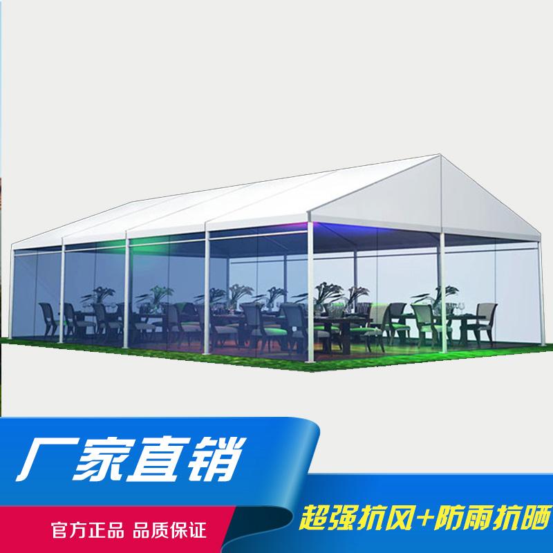 大棚户外阳光房玻璃篷房透明幕墙篷房铝合金欧式婚礼高档定制透明