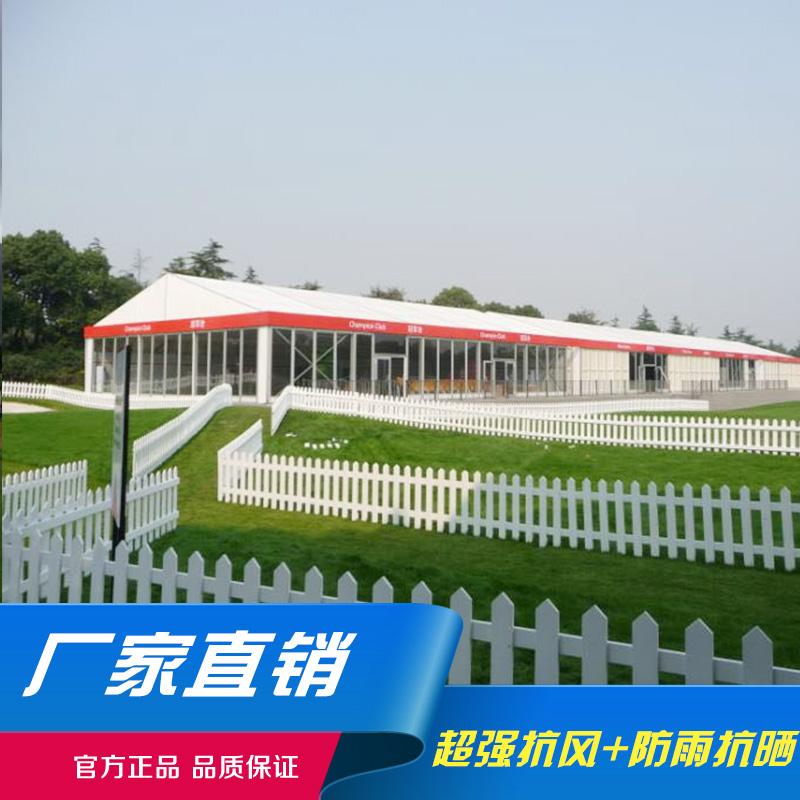 会展篷房活动定制户外棚子 铝合金活动篷房展览会展大型婚礼帐篷