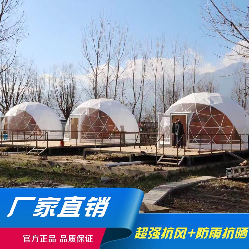 球形户外各尺寸篷房