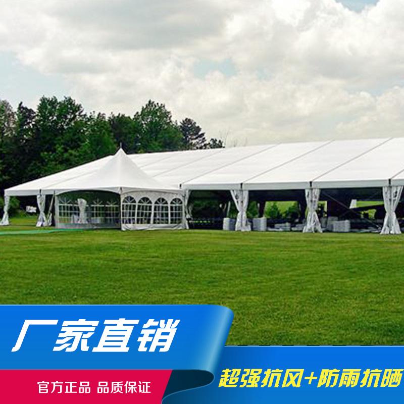 户外大型/展览/聚会篷房