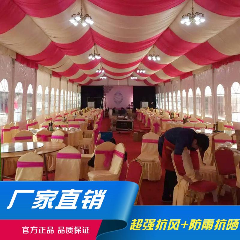 户外婚庆展览多功能篷房