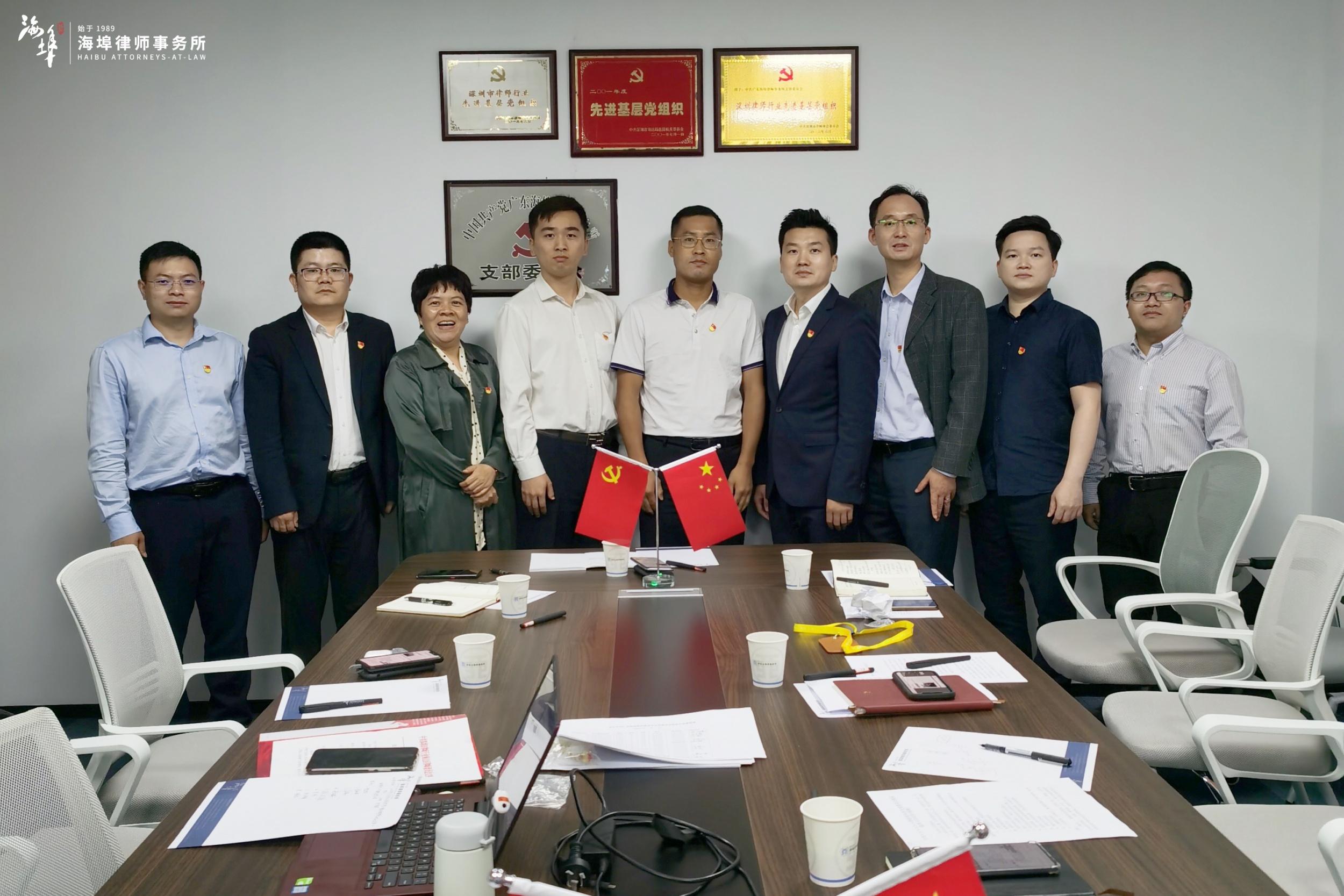 海埠党建 | 党组织生活会和民主评议党员大会顺利召开