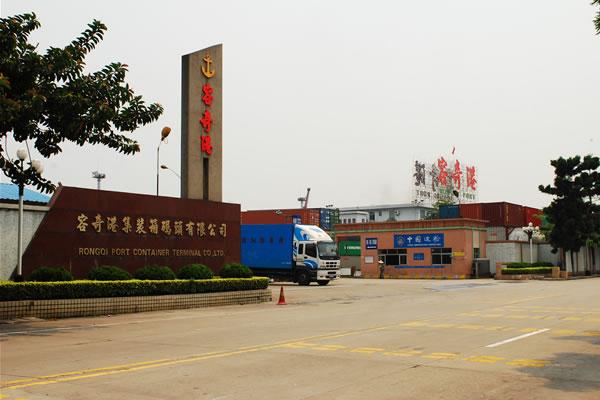 佛山市顺德区容奇港集装箱码头有限公司