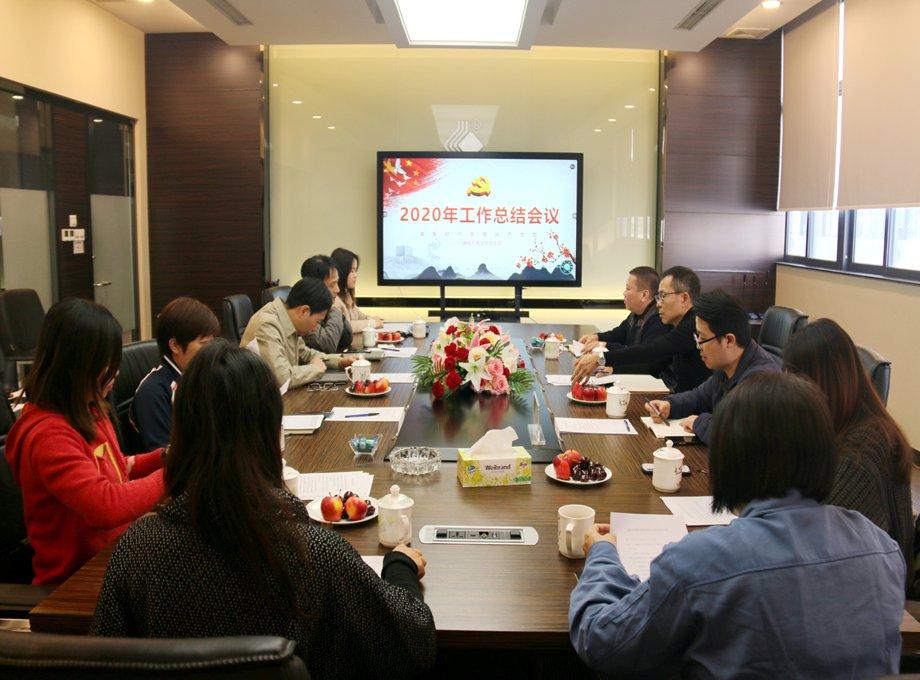 团结一致,携手共建----容桂总商会常务工作会议圆满举行