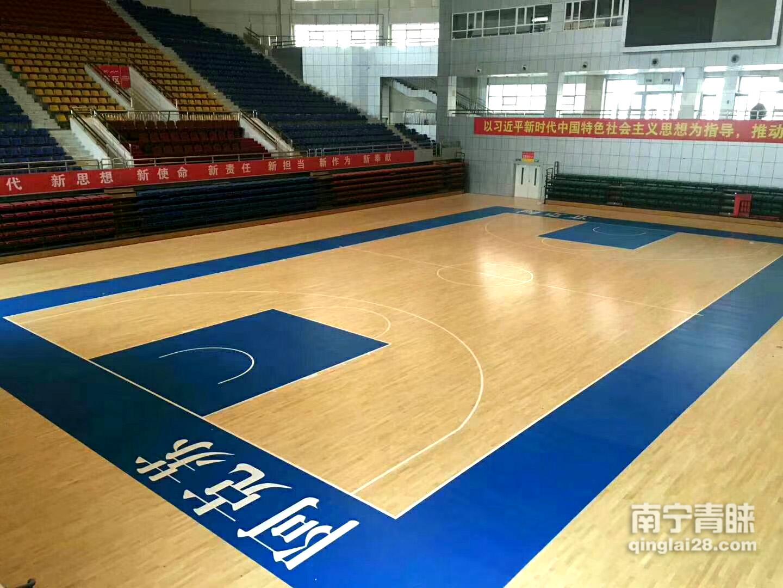 木地板體育館