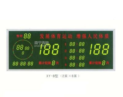 XY-B 大型多功能電子記時、記分牌