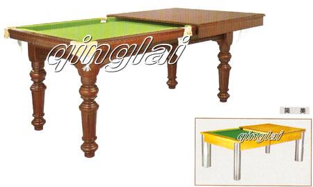 2合1美式桌球餐台(家庭乐)