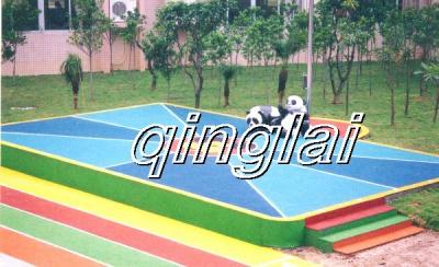 中海康城儿童活动场