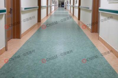 遼寧中醫大學附二院PVC地板