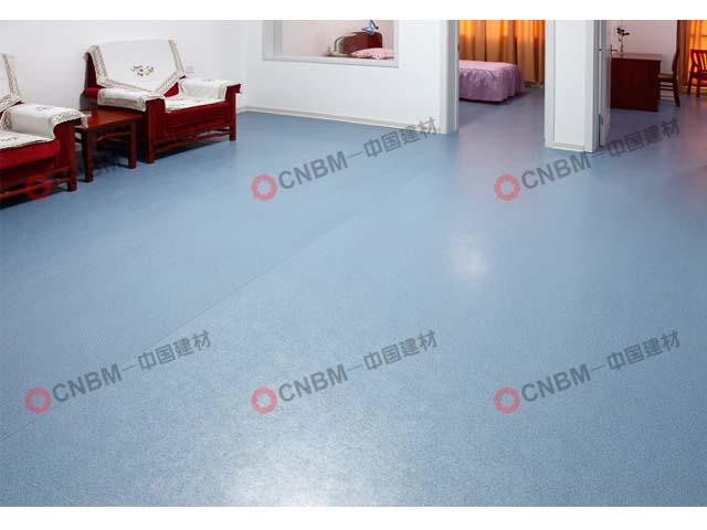 沈陽養老院PVC地板
