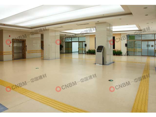 沈陽殘疾人康復中心PVC地板