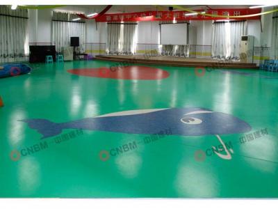 新浦鎮中心幼兒園PVC地板