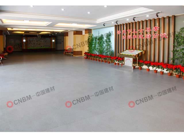 玄武區老年公寓PVC地板