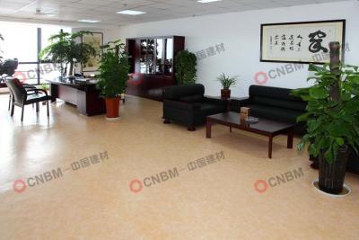 浙商保險公司辦公室PVC地板