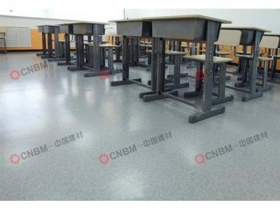 北京新東方培訓PVC地板