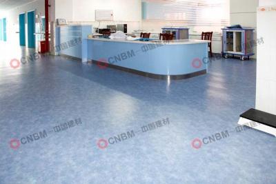 江濱醫院PVC地板