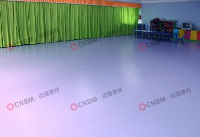 關西幼兒園PVC地板
