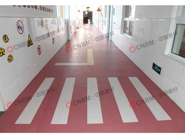 东一幼儿园PVC地板4