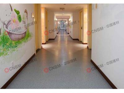江寧區母嬰會所PVC地板