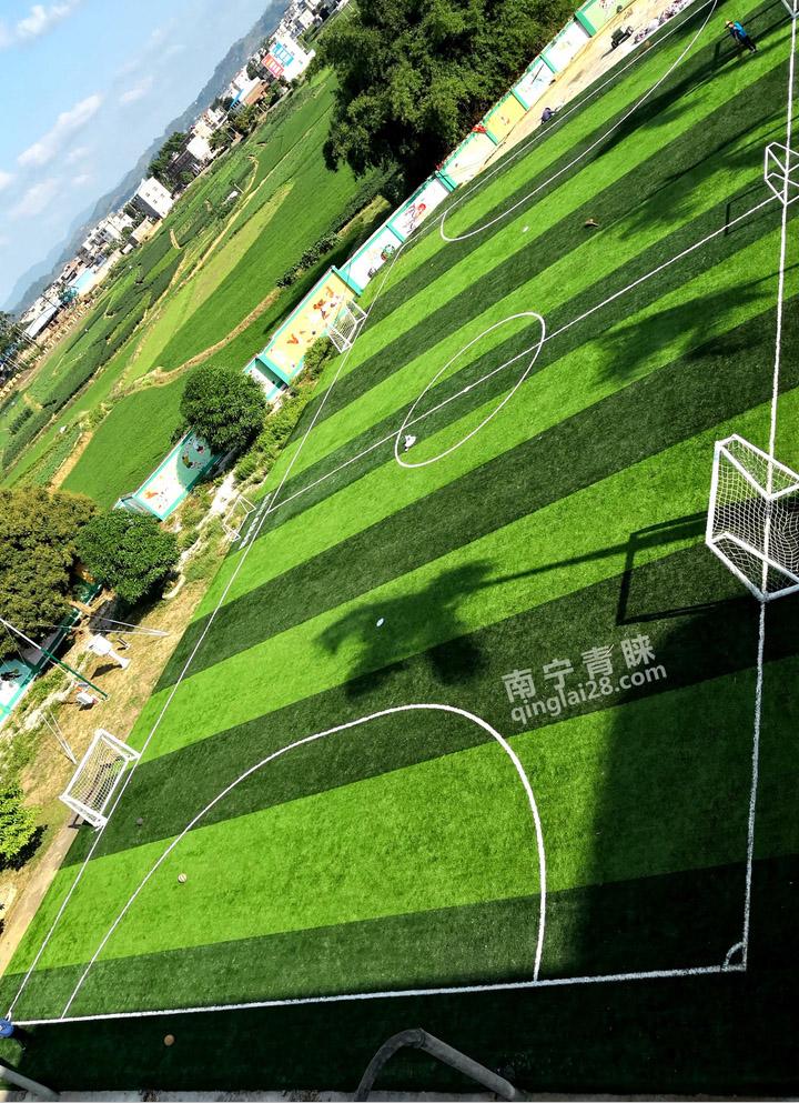 横县足球学校人造草坪7人制足球场