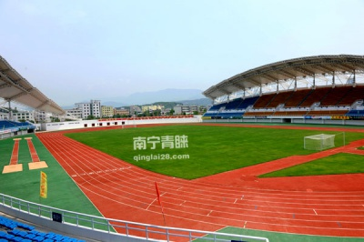 广东省第十三届体育运动会400米雷竞技注册跑道