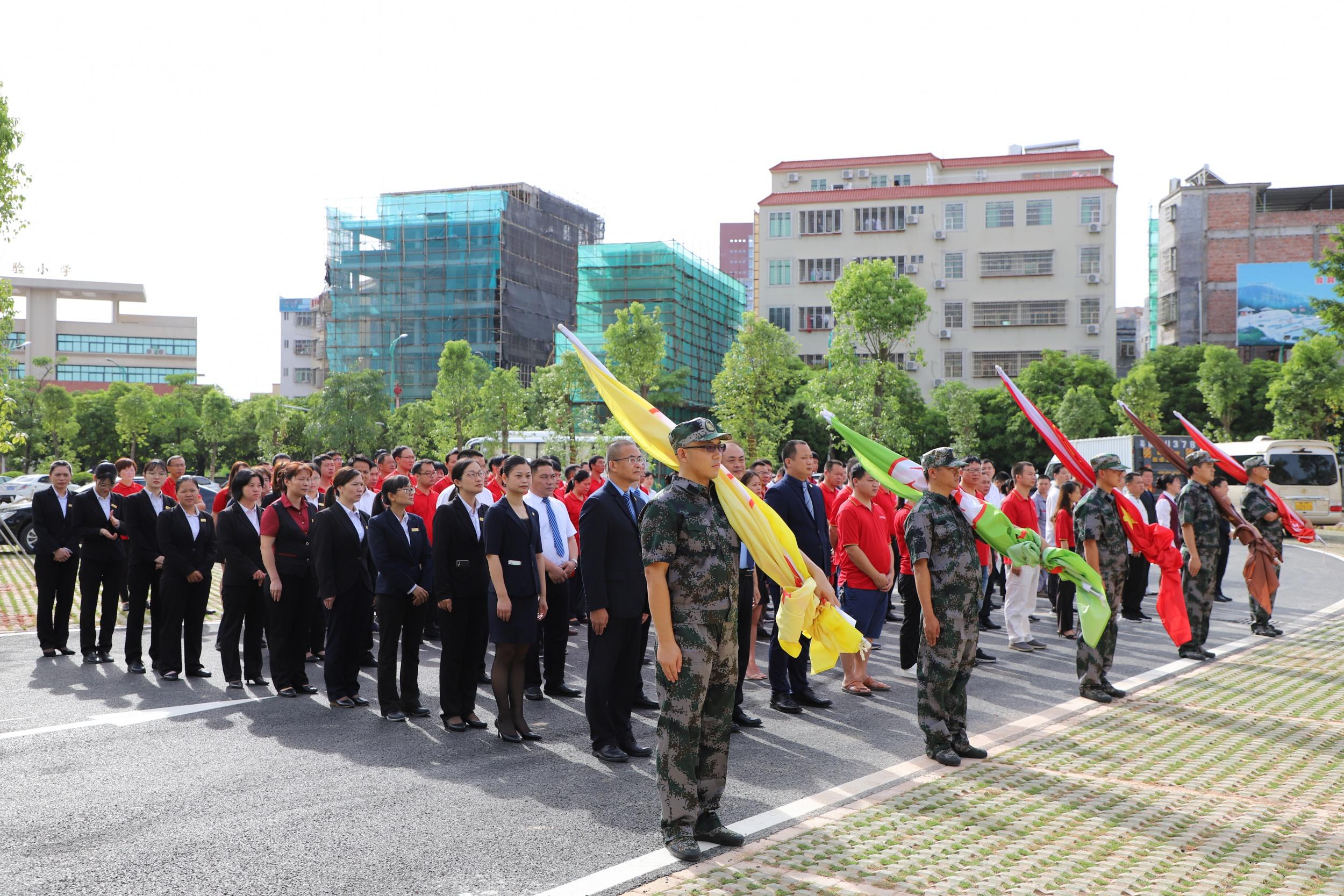 辉骏科技集团举行升旗仪式暨爱国主义教育活动