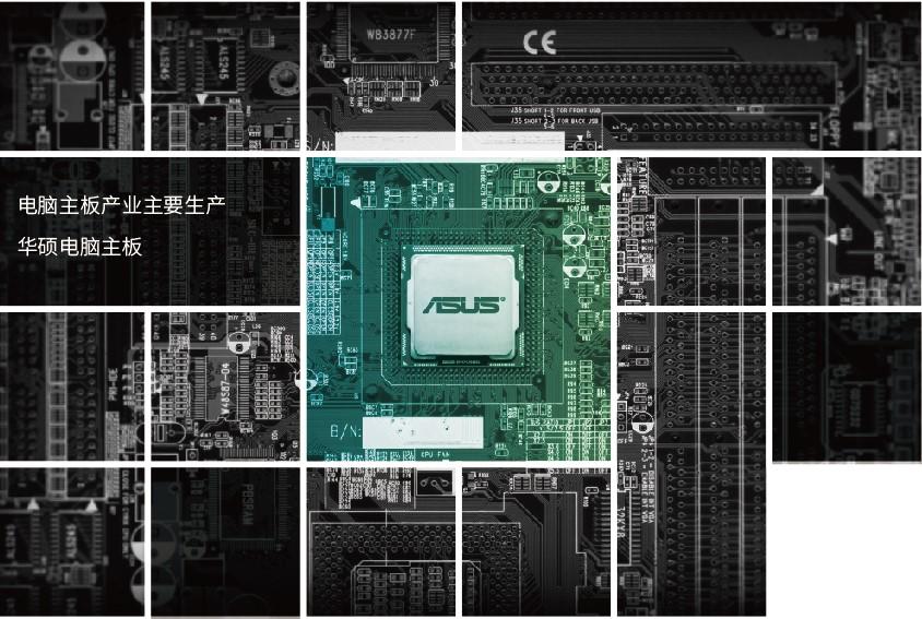 2016年电脑主板产业