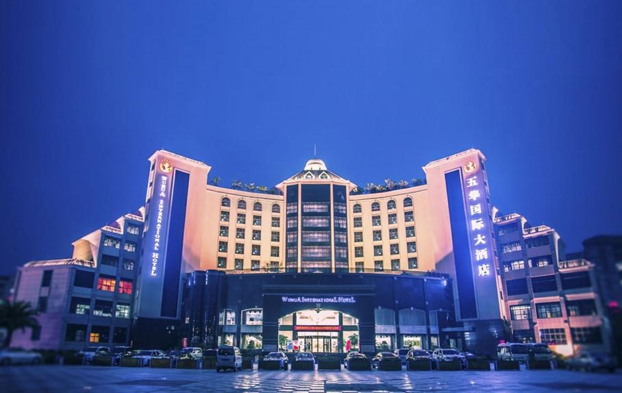 2013酒店产业