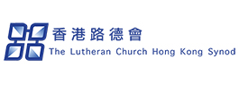 The Lutheran Church Hong Kong Synod