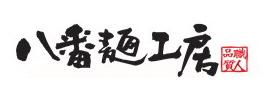 Hachiban Noodles