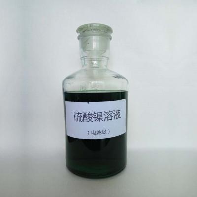 Nickel sulfate(Battery grade)