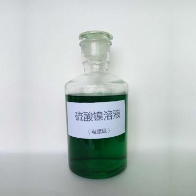 Nickel sulfate(Electroplating grade)