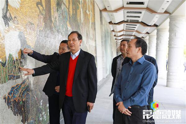 Provincial Committee Tour Guide Group investigates and guides Changde ...