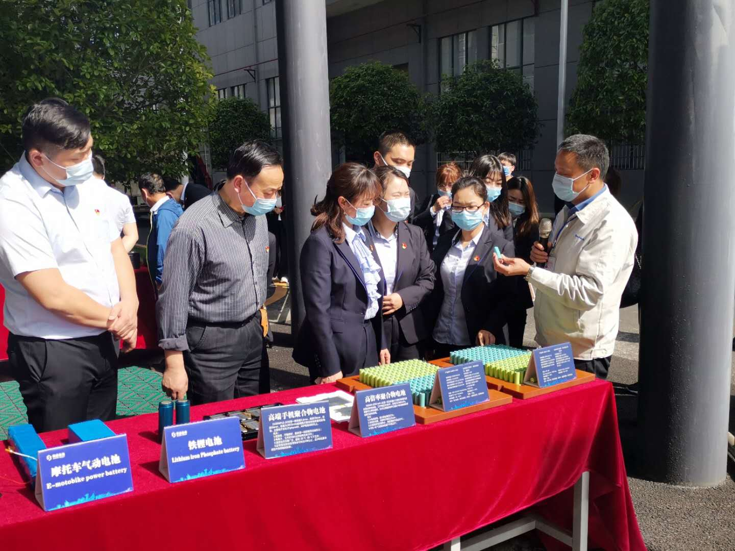 Changde City Industrial Investment Group walked into the theme of part...